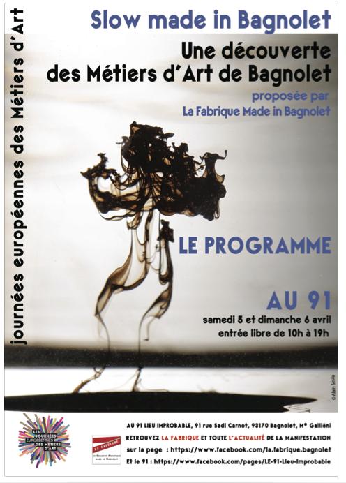 programme_jema_lafabrique_1